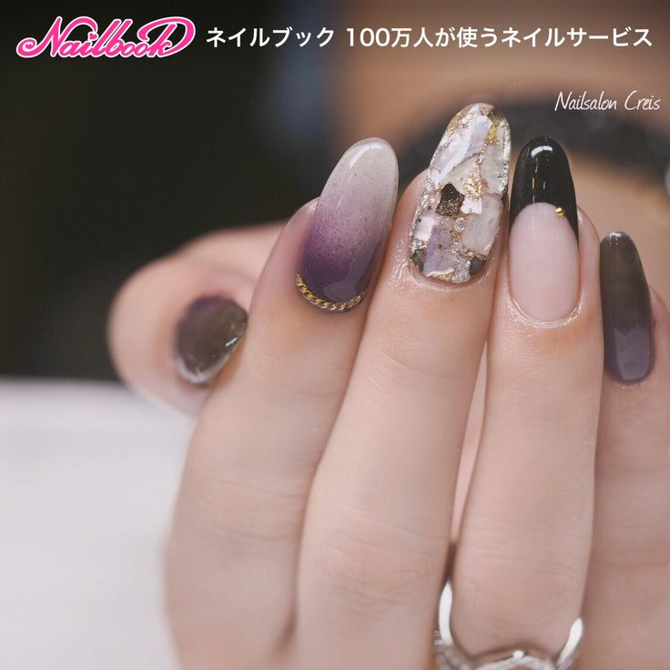 instagram→creis_nailfollow me‼︎#ロング#ジェル#シェル#大人#逆グラデ#新宿ネイルサロン ネイルデザインを探すならネイル数No.1のネイルブック