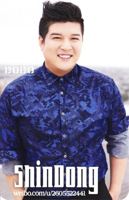 Blue world photo card - Shindong