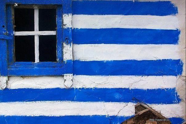 Greek Flag june 2013