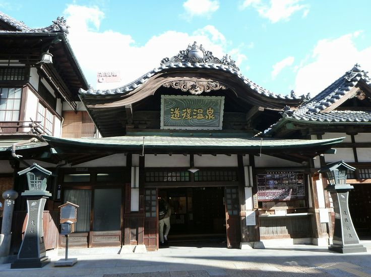道後温泉駅から歩いて5分のところにある国の重要文化財・道後温泉本館は、明治27年に改築された木造3階建。めずらしい三層楼の風格ある建築と、アルカリ性単純温泉のなめらかなお湯が楽しめます。 また、昭和25年に昭和天皇が来浴された皇室専用の湯殿「又新殿(ゆうしんでん)」や夏目漱石をしのんで作られた「坊っちゃんの間」は、やはり道後温泉本館ならではの歴史です。 御休憩場所となっている2階の大広間、3階の個室では、浴衣姿でお茶・お菓子を頂きながら、ゆっくりとした休日を過ごすことができます。 http://www.dogo.or.jp/pc/honkan/ #Ehime_Japan #Setouchi