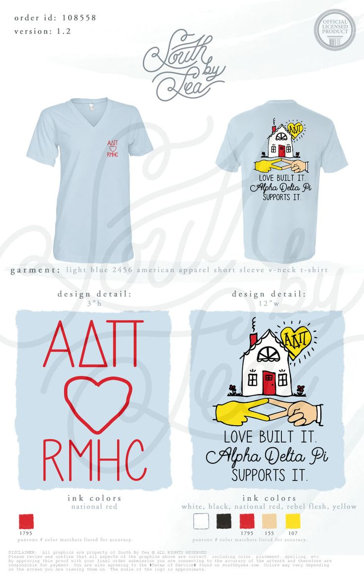 Alpha Delta Pi | ADPi | Love Built It | ADPi Supports It | Ronald McDonald House | Philanthropy T-Shirt Design | South by Sea | Greek Tee Shirts | Greek Tank Tops | Custom Apparel Design | Custom Greek Apparel | Sorority Tee Shirts | Sorority Tanks | Sorority Shirt Designs