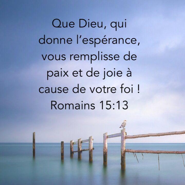 Romains 15: 13
