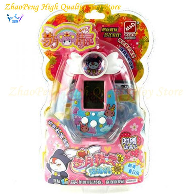 $18.99 - Awesome 3 colors Pet Develop machine game virtual cyber toy pet electronic funny pets toys gift elves of pet kids toys Doll ver juguetes - Buy it Now!