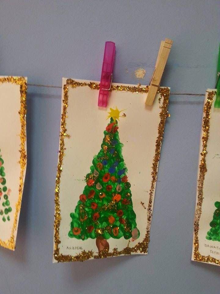 Νεραιδόκοσμος* Παιδαγωγικό υλικό για την προσχολική ηλικία: Christmas spirit No1 !!! (Κατασκευές Χριστουγέννων)