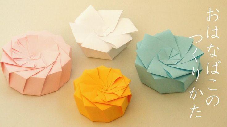 一枚の円から折る美しい多角形の箱