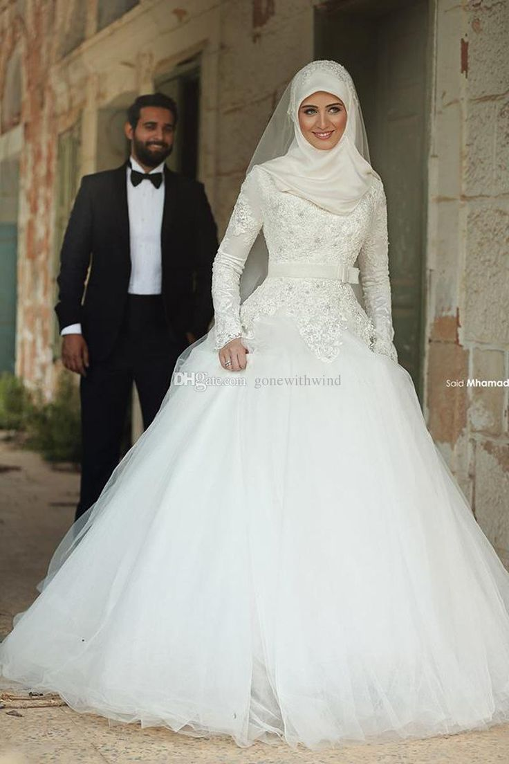 2015 Hijab Gowns Muslim Wedding Dresses Lace Appliques Long Sleeves Arabic Wedding Gowns A Line Tull Bridal Gowns Real Samples Maid Of Honor Dresses Mermaid Wedding Dress From Gonewithwind, $170.86| Dhgate.Com