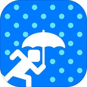 Oferta lanzamiento gratis  Ojo Al Tiempo - Visualiza qué estarás haciendo cuando el tiempo se complique por Alfred Astort