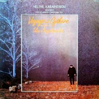 Helene Karaindrou (Eleni Karaindrou) 1984 Voyage à Cythère / 塞瑟島之旅 (Saravah DKB-1111) #albumcover
