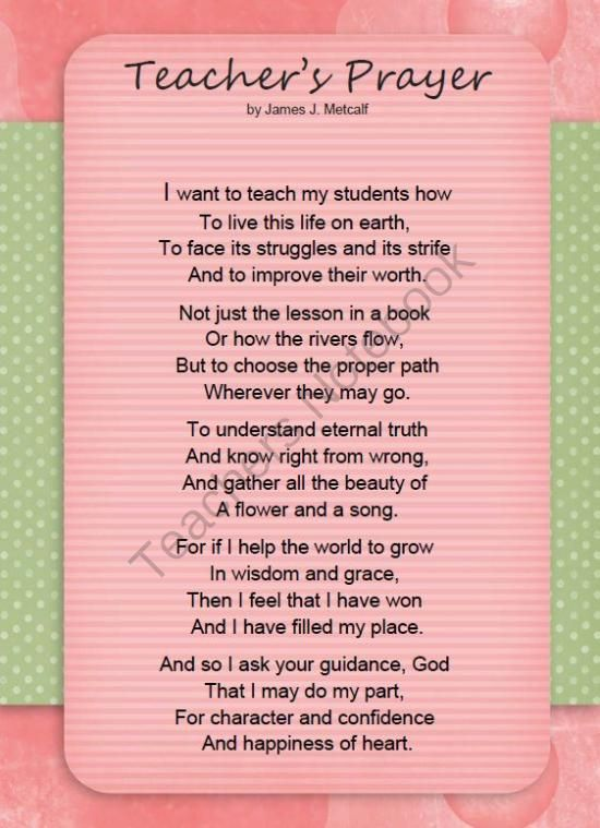 Teachers Prayer from Teaching with TLC on TeachersNotebook.com (1 page)  - A beautiful prayer for teachers and home educators