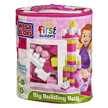 Bring a bright-coloured imaginary garden to life with the First Builders Big Building Bag by Mega Bloks in dazzling pink and purple. These pretty pastel blocks encourage open-ended play and help your little builder develop motor skills with hands-on playtime. Packed with 80 First Builders blocks, this set provides hours of building fun. When playtime is over, zip the blocks up in an eco-friendly bag and stash them in the toy box until the next adventure. Ideal for ages one and up!