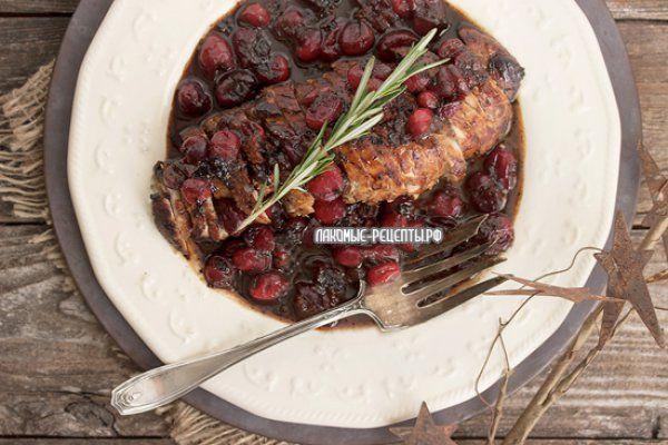 Праздничный рецепт свиной вырезки с клюквенным соусом