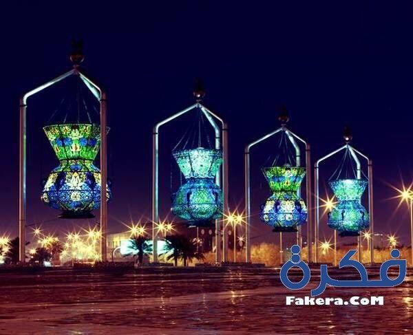 اجدد صور فوانيس رمضان 2021 موقع فكرة Wishing Well Ramadan Kareem Pictures