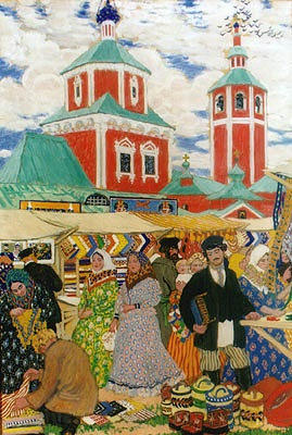At the Fair by Boris Kustodiev ( На ярмарке | Кустодиев, Борис Михайлович )