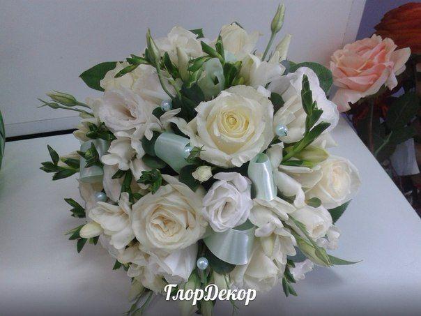 Букет невесты мятный