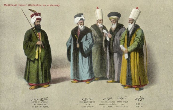 """Ottoman Turkey, Costumes, Medjmouaï Teçavir (1910s) Fruchtermann No. 117.  Max Fruchtermann, 1852-1918. The most prominent early publisher of Ottoman postcards, at the age of seventeen he opened a frame-shop at Yüksekkaldirim Istanbul. It is hard to underestimate his role in the publishing scene that followed. He was one of the first """"editeurs"""" (if not the very first) to create postcards depicting the Ottoman Empire."""