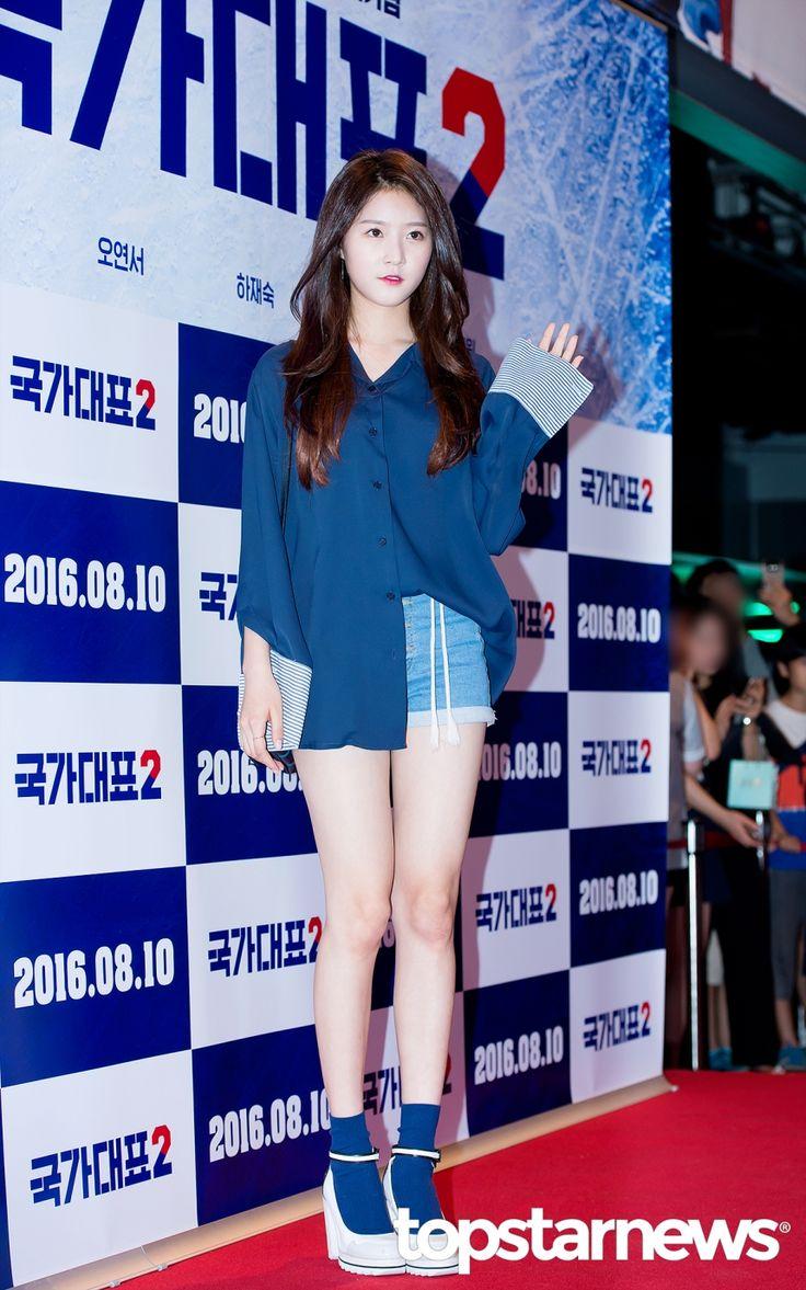 [HD포토] 김새론 길쭉길쭉한 기럭지 #topstarnews