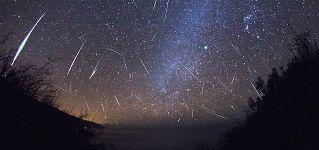 ¡Mira al cielo! La lluvia de meteoros Perseidas alcanzará su punto cumbre esta noche