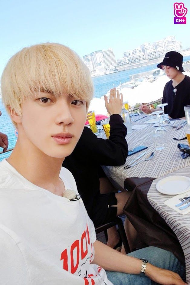 BV S3 EP 1 - Google Drive | Jin (What a mom!) in 2019 | Bts