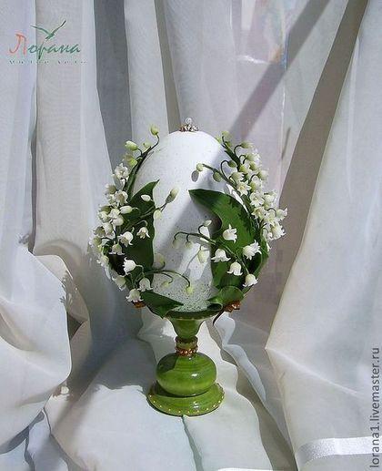 """Большое сувенирное яйцо """"Ландыши"""". - Пасха,подарки к праздникам,сувениры"""