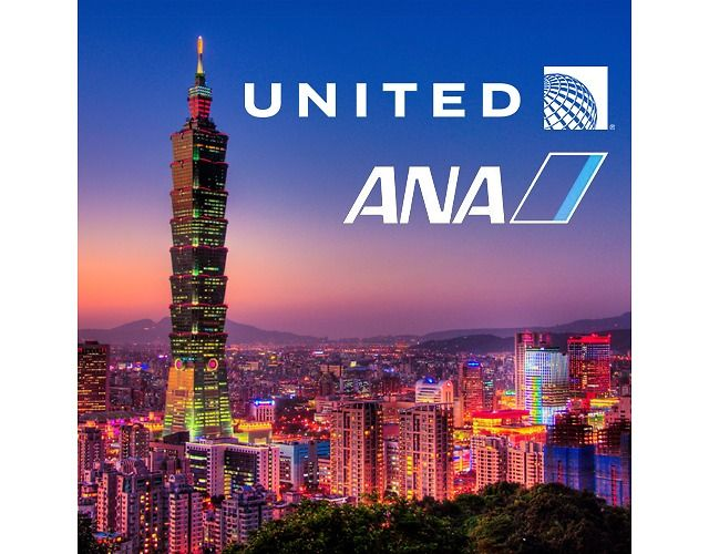 Los Angeles / San Francisco - Taipei Taiwan $528-$531 Rt On ANA or United Airlines (travel Feb-May) $528 (priceline.com)