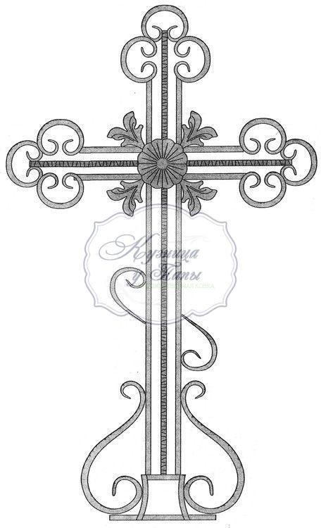 Кованый крест на могилу К-325 - 462 руб.   Кованые кресты и ...
