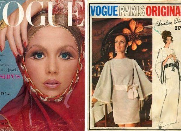 Sabia que as Mulheres Muçulmanas não Usavam Burcas ou Hijabs antes dos Anos 80?…