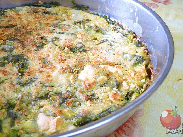 Παραδοσιακή Πίτα (τσακλαμάς) – Συνταγή! | Γεύση στο Βαζάκι!