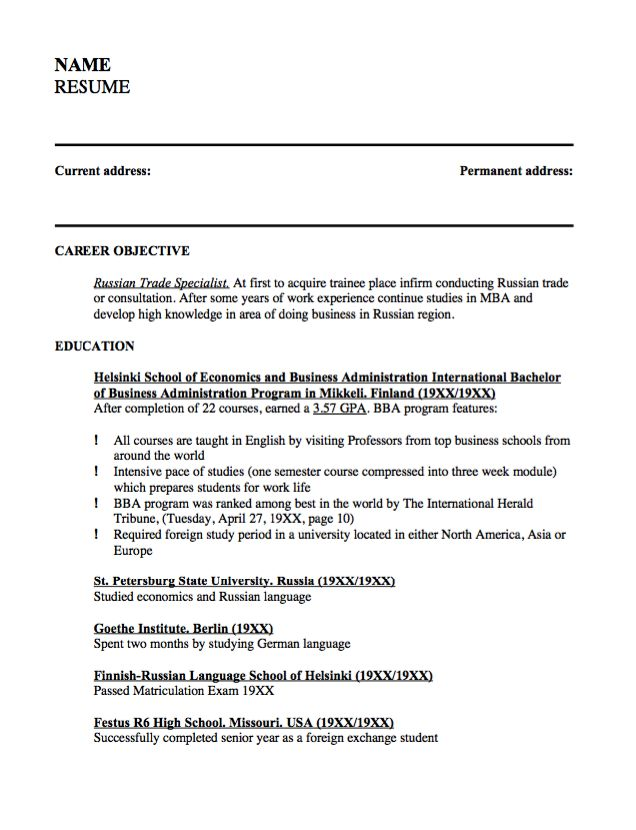 Sample Resume Russian Trade Specialist -    resumesdesign - loan clerk sample resume