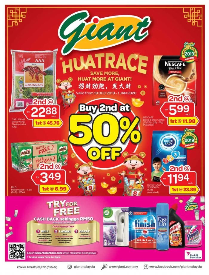 Giant Chinese New Year Promotion Catalogue 19 December 2019 1 January 2020 Promotion Chinese New Year Catalog