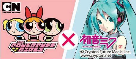 トピックス | カートゥーン ネットワーク - 海外アニメと無料ゲームや動画なら Cartoon Network