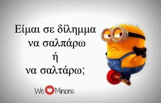 Τι πρεπει να κανεις οταν νιωθεις οτι ολα σου πηγαινουν στραβα…   Anonymoi.gr