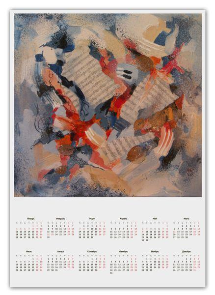 """Календарь А2 """"Симфония"""" от theirenemen"""