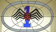 Stone Frigate, 1 Squadron, spider stained glass, Royal Military College of Canada, Kingston, Ontario, Canada