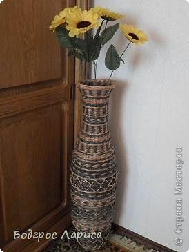 Поделка изделие Плетение Ваза напольная - экспериментальная Бумага газетная Трубочки бумажные фото 6