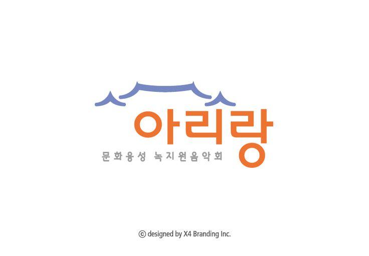 IDENTITY | X4 design branding