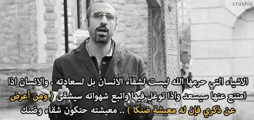 احمد الشقيري 5