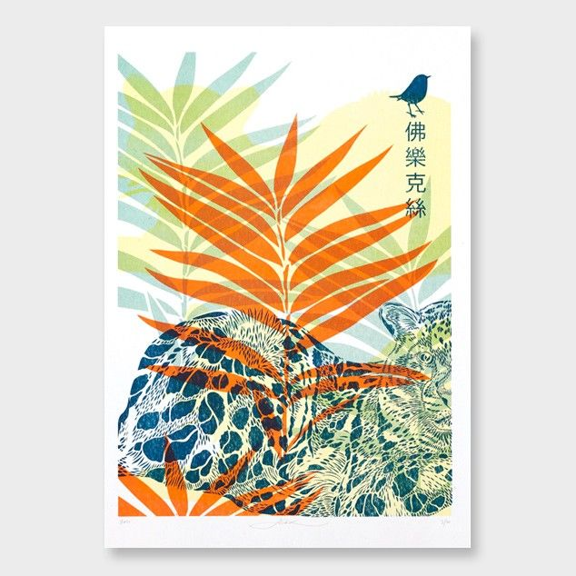 Leopard Bamboo Risograph Print by Flox See: http://www.endemicworld.com/leopard-bamboo-risograph-print-by-flox.html