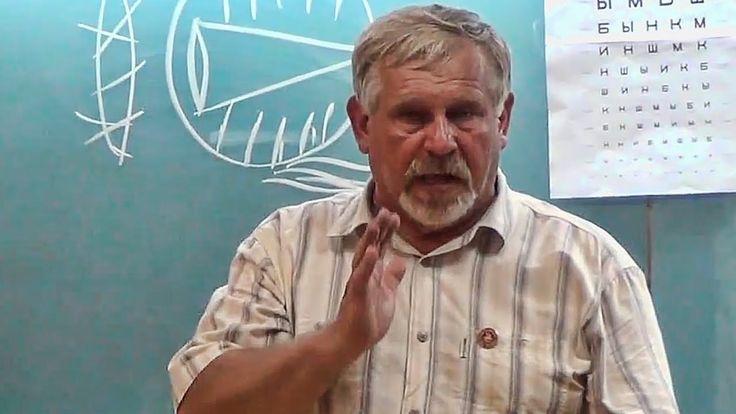 Жданов В. Г. Уникальный курс естественного восстановления зрения (Красн...