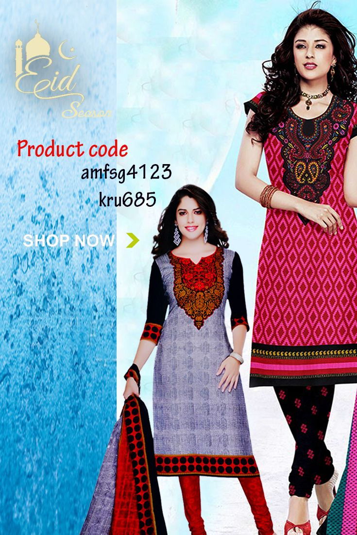 Amafhh's printed pure cotton suit displays contrast color central placket and neckline. The yoke and hemline bears stick on crystal ornate contrast coluor digitally embroidered checkered pattern for your daily use. Pair it up with cool sandals to look more fashionable. Comes with matching unstitched churidaar bottom and multi-coloured dupatta.
