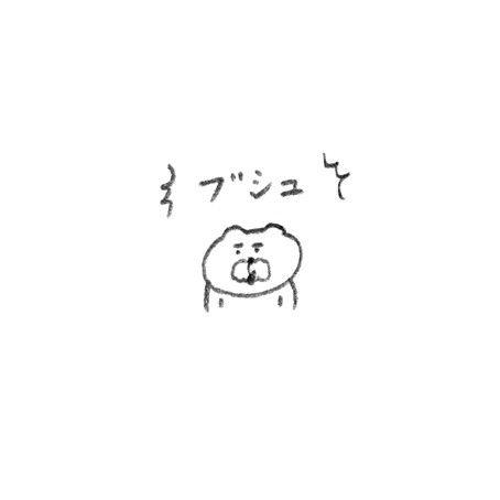 今井杏 公式ブログ Powered by LINE