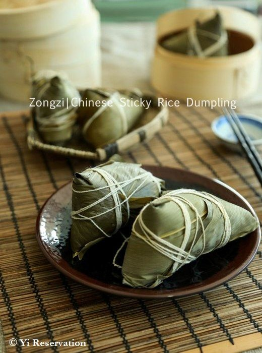Zongzi Chinese Sticky Rice Dumpling - very nice step-by-step photo tutorial for wrapping the dumplings!
