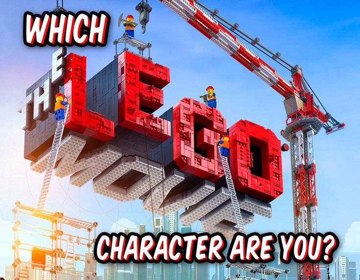 Everything is awesome when you take this quiz.