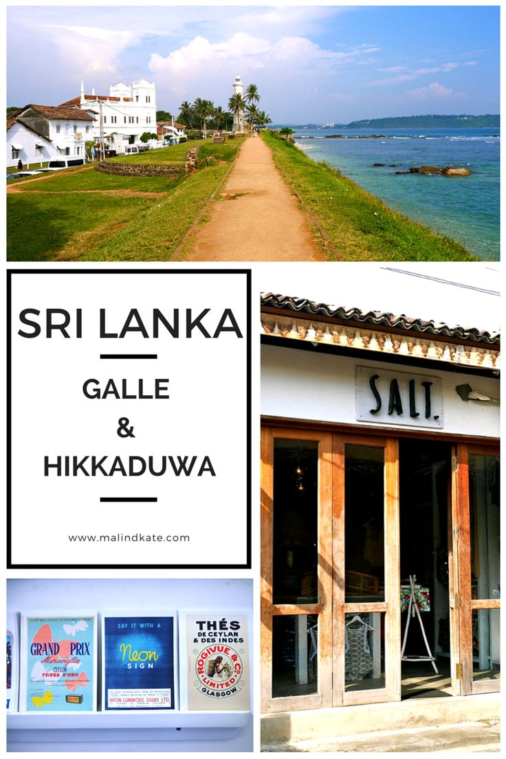 Galle and Hikkaduwa are the must visits for every Sri Lanka traveler. The olt city part of Galle and the surfer flair of Hikkaduwa will leave you perfectly happy.