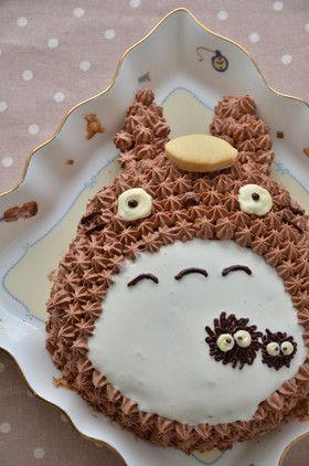 簡単❤トトロの立体キャラケーキ❤ (Totoro Cake Tutorial - in Japanese)