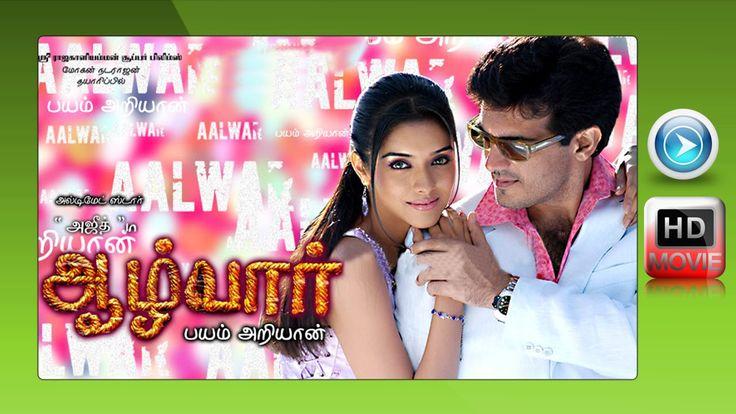 Cid moosa malayalam movie songs free download