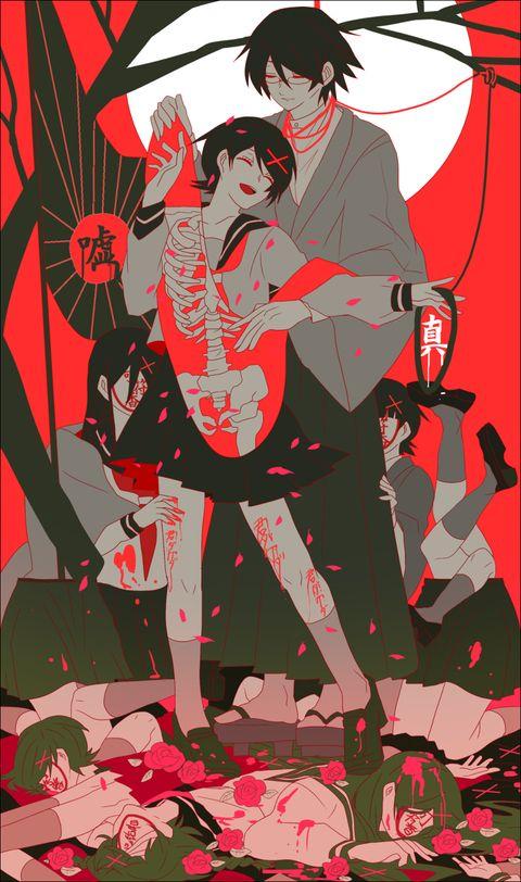 Bloody anime boy and girls Guro Sayonara Zetsubou Sensei