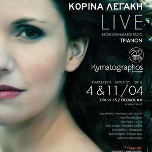Korina Legaki @ Loustrakos