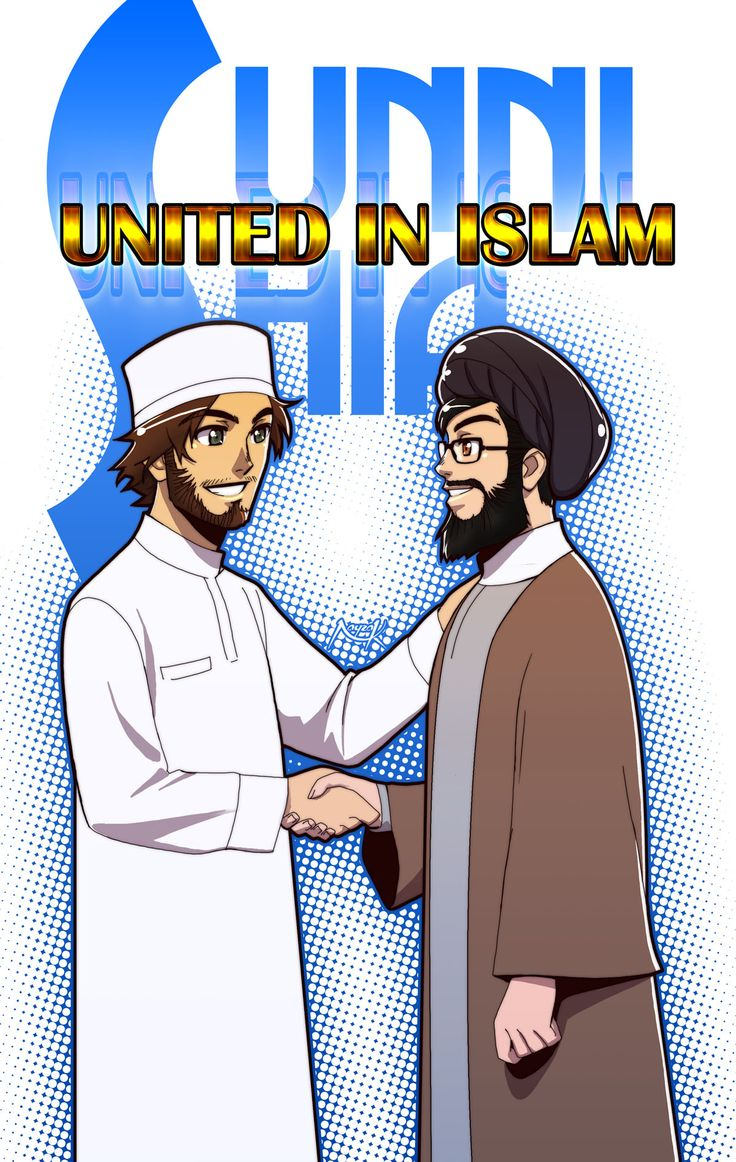 United in Islam by Nayzak.deviantart.com on @deviantART