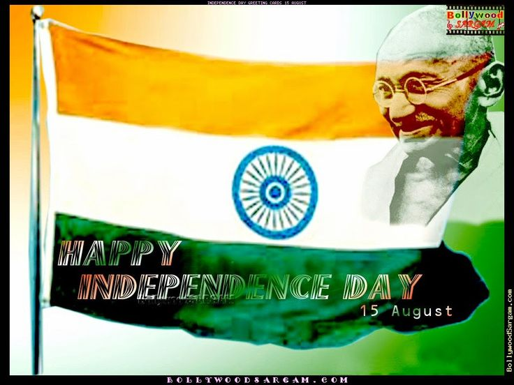 Latest Happy Independence Day 2014 Slogans thoughts and Quotes