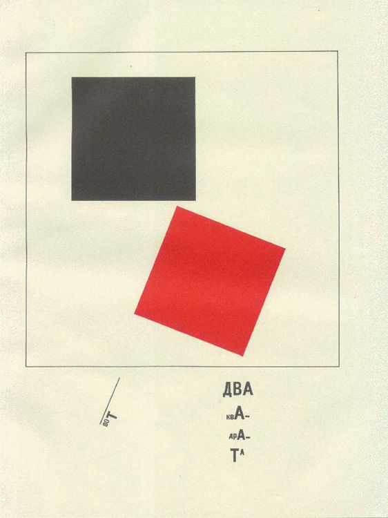 Flying to earth from a distance - El Lissitzky - WikiPaintings.org